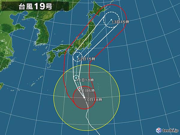 台風19号接近に伴い、営業の御案内